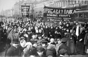 Демострация_работниц_Путиловского_завода_в_первый_день_Февральской_революции_1917