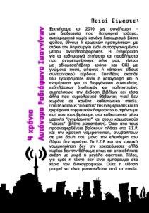 radio_brochure_Page_1