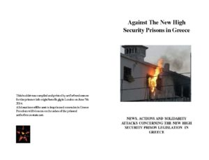 AGAINST-HIGH-SECURITY-PRISONS_Page_01