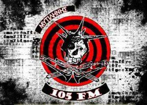 105fm-myspace