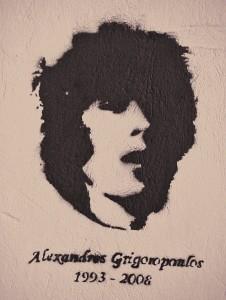 alexandros-grigoropoulos