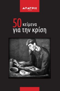 bookfinal-526x800