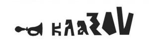κλαξον-wp-logo-1024x294