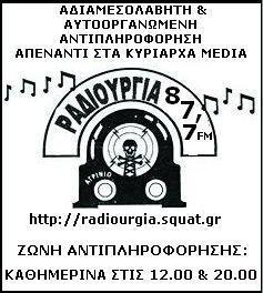 banner-antipliroforisis11