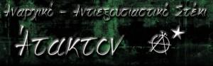 atakton
