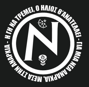 nea-anarxia-300x296