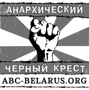 abcbelarus1-768x780