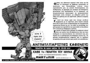 caf-antim-page-001