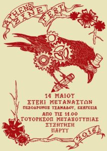 zinefest2016-7-5-16-athenszinefest